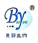 重庆贝羿生物科技有限公司