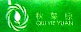 深圳市秋叶原商贸有限公司 最新采购和商业信息