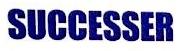 斯克赛尔(东莞)工艺制品有限公司 最新采购和商业信息