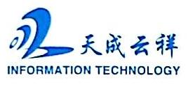 北京天成云祥信息技术有限公司 最新采购和商业信息