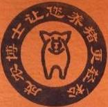 沈阳成农饲料有限公司 最新采购和商业信息