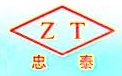 揭阳市忠泰气体厂有限公司 最新采购和商业信息