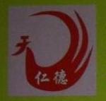 深圳市天仁德商贸发展有限公司 最新采购和商业信息