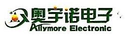 深圳市奥宇诺电子有限公司 最新采购和商业信息