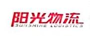 河南省阳光物流发展有限公司 最新采购和商业信息