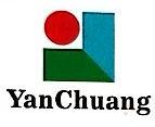 研创应用材料(赣州)股份有限公司 最新采购和商业信息