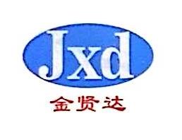荆门金贤达生物科技有限公司 最新采购和商业信息
