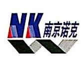 南京诺克电力设备有限公司