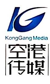 黑龙江省天空港国际文化传媒有限公司 最新采购和商业信息