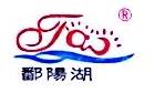 江西安南实业有限公司 最新采购和商业信息