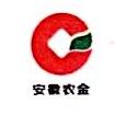 铜陵皖江农村商业银行股份有限公司 最新采购和商业信息