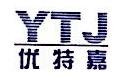 上海合顺针织有限公司 最新采购和商业信息