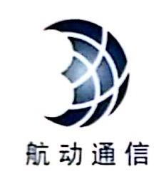 上海航动通信科技有限公司 最新采购和商业信息