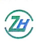 萍乡市中环热能技术有限公司 最新采购和商业信息