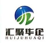深圳汇聚华企科技有限公司
