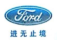 福建丰润汽车销售服务有限公司 最新采购和商业信息