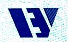 山西文博实业有限公司 最新采购和商业信息