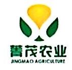 甘肃菁茂生态农业科技股份有限公司 最新采购和商业信息