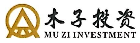 广西木子投资管理有限公司 最新采购和商业信息