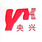 上海央兴橡塑五金有限公司 最新采购和商业信息
