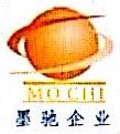 久狼实业(上海)有限公司