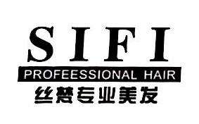广州丝梵化妆品有限公司 最新采购和商业信息