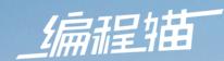 深圳点猫科技有限公司 最新采购和商业信息