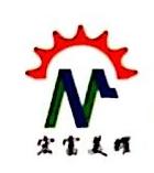 苏州宏富美耀机械科技有限公司 最新采购和商业信息