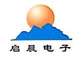 杭州启奥电脑有限公司 最新采购和商业信息