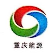 重庆巨能建设集团建筑安装工程有限公司 最新采购和商业信息