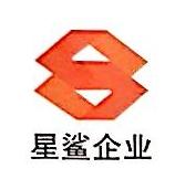 江苏星鲨玻璃科技有限公司 最新采购和商业信息