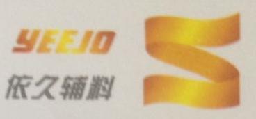 上海依久服装辅料有限公司 最新采购和商业信息