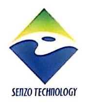 浙江神州科技化工有限公司 最新采购和商业信息