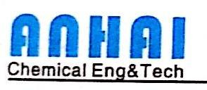 常州安海化工工程技术有限公司