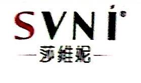 广州珂兰妮皮具有限公司