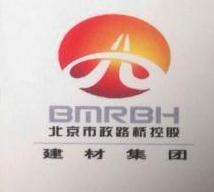 北京路冠沥青制品有限公司 最新采购和商业信息