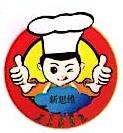 东莞市新思维膳食管理服务有限公司 最新采购和商业信息