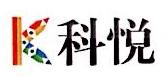 福州科悦建材有限公司 最新采购和商业信息