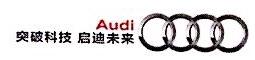 哈尔滨盛迪汽车销售服务有限公司 最新采购和商业信息