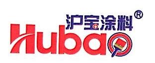 沪宝新材料科技(上海)股份有限公司 最新采购和商业信息