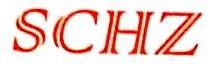苏州苏诚华志自动化设备有限公司 最新采购和商业信息