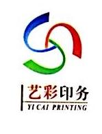 广州淼彩广告有限公司 最新采购和商业信息