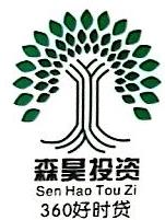 上海森昊投资管理有限公司 最新采购和商业信息