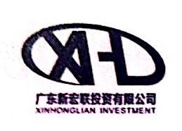 广东新宏联投资有限公司