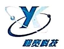 东莞市移宽通信科技有限公司 最新采购和商业信息