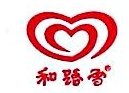 和路雪(中国)有限公司 最新采购和商业信息