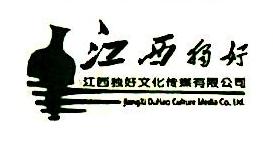 江西独好文化传媒有限公司 最新采购和商业信息
