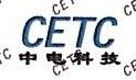 江苏中电科技有限公司 最新采购和商业信息