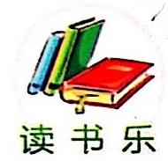 广州市神骥营销策划有限公司 最新采购和商业信息