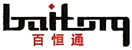 深圳百恒通智能系统有限公司 最新采购和商业信息